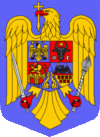 Coat of Arms of Romania