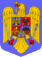 Romania Coat of Arms