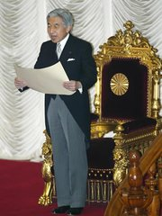 His Imperial Majesty Emperor Akihito reads the  to the