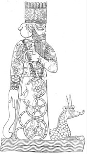 Marduk and his dragon, from a  cylinder seal