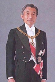 His Imperial Majesty Emperor Akihito