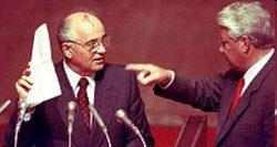 Gorbachev accused Boris Yeltsin, his old rival and Russia's first post-Soviet president, of tearing the country apart out of a desire to advance his own personal interests.
